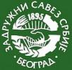 Zadruzni savez Srbije