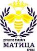 DRUŠTVO PČELARA MATICA, VRANJE